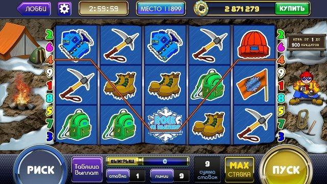 Игра на деньги и бесплатные слоты в казино Вулкан Удачи